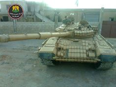 of Syrian Republican Guard. T 72, Syrian Civil War, Military Armor, Model Tanks, Arm Armor, I Cool, Middle East, Military Vehicles, Wwii