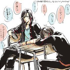 埋め込み画像 Cute Anime Boy, Anime Love, Manga Art, Manga Anime, Bishounen, Cartoon Games, Pencil Art Drawings, Ensemble Stars, Boy Art