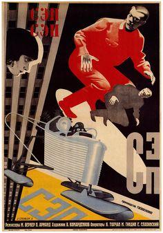 Soviet Training Film!