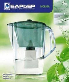 Барьер Норма фильтр для воды (малахит) 3л http://moll-gallery.ru/products/5823-barer-norma-filtr-dlya-vody-malahit-3l  Барьер Норма фильтр для воды (малахит) 3л со скидкой 105 рублей. Подробнее о предложении на странице: http://moll-gallery.ru/products/5823-barer-norma-filtr-dlya-vody-malahit-3l