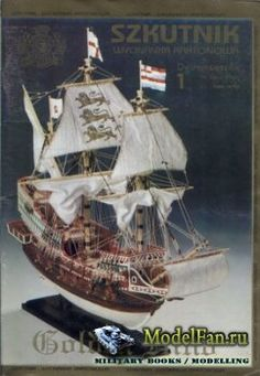 """Golden the Hind (Golden Hind) - a small English galleon, which between 1577 and 1580 years skirted Globe Publisher: Paleta sc Language: Polish Format: JPG Scale: 1: 100 Total number of sheets / with the pattern: 19 / 9 file size: 9.5 MB """"Szkutnik"""" - Polish magazine dedicated to the creation of models"""