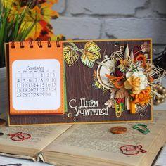 Сразу покажу ещё один календарь в подарок учителю. Красивая имитация деревянной поверхности, осенние листочки, конечно пайеточки и блестящие цветочки (я ж та ещё сорока). Такой календарь будет отличным подарком и украшением рабочего стола. В наличии. #календарьвподарок #календарьручнойработы #деньучителя #подарокучителю #ручнаяработа #handmade #скрап #скрапвбратске # linalishik_handmade #bratsk #братск ПРОДАНО Diy And Crafts, Paper Crafts, Shabby Chic Cards, School Photos, Fall Cards, Card Tags, Teacher Gifts, Paper Flowers, Scrapbook