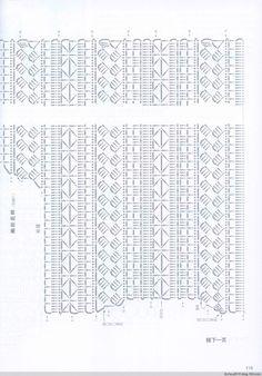 70款超好搭的毛衫钩织 2014 ﹝2﹞ - 紫苏 - 紫苏的博客