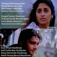 All Time Hit Songs, Love Songs, Tamil Songs Lyrics, Song Lyrics, Love Breakup, How To Express Feelings, True Feelings, Beautiful Lines, Song Quotes