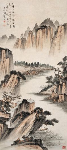 Zhang Daqian scenery traditional Chinese painting