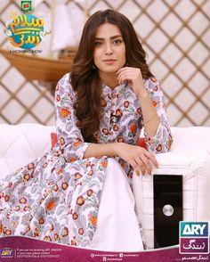 #salamzindagi Abaya Fashion, Indian Fashion, Fashion Dresses, Persian Beauties, Iqra Aziz, Tulle Prom Dress, Pakistani Actress, Party Gowns, Pakistani Dresses
