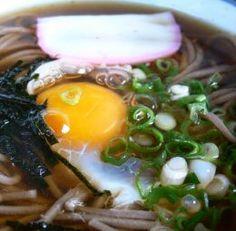 Ricetta Tsukimi Soba