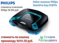 Home :: Home Appliances :: Vacuum Cleaners :: Robotic Vacuum Cleaners :: Philips Robotic Vacuum Cleaner Filter, Sims, Easy, Electronics, Vacuum Cleaners, Robot, Cleaning, Mantle, Philtrum