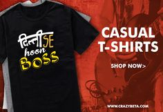 Casual T-shirts- Look Extremely Cool with Casual Tees