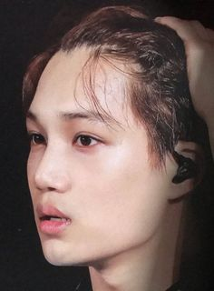 Kaisoo, Kyungsoo, Chanyeol, Jackson Wang, Kim Kai, Exo Lockscreen, Celebrity List, Kim Minseok, Xiuchen