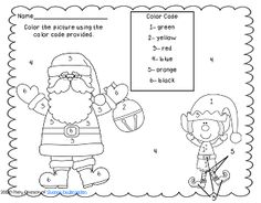 FREE The Polar Express Beginning Middle End story retelling