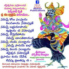 Hindu Vedas, Hindu Deities, Vedic Mantras, Hindu Mantras, Shani Dev, Photos Of Lord Shiva, Tantra Art, Kundalini Meditation, Kali Hindu
