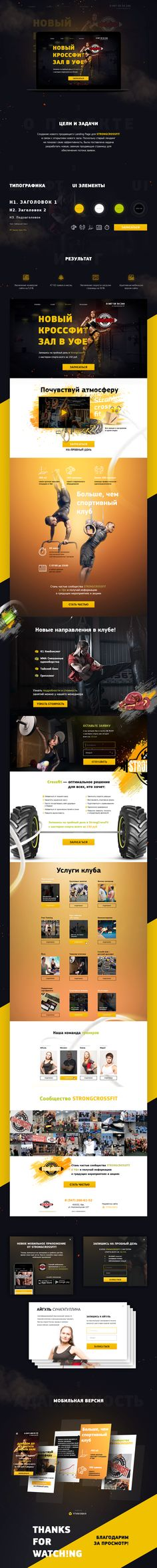 Ознакомьтесь с моим проектом @Behance: «CROSSFIT Landing Page» https://www.behance.net/gallery/57293017/CROSSFIT-Landing-Page