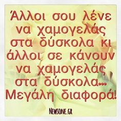 Book Quotes, Me Quotes, Silly Quotes, Greek Quotes, Word Porn, My Images, Poems, Lyrics, Wisdom