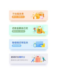 Ui Design, Layout Design, Graphic Design, Chinese Typography, App Ui, Flat Illustration, Banner Design, Social Media, Cards