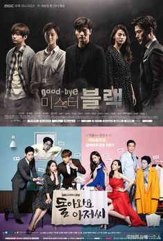 Drama Airing Schedule Changes for Wed April 13th Due to Korean Election Coverage | A Koala's Playground Ahjusshi's last two episodes will air back-to-back on Thursday April 14th starting at 9 pm through 11 pm while Mr. Black's two episodes will air that Thursday but from 10 pm to 12 pm.