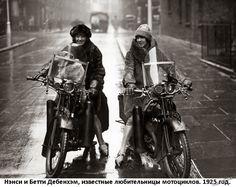 Cyklistki.1925