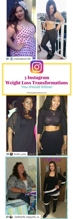 3 weight loss transformations from Instagram! So awesome!