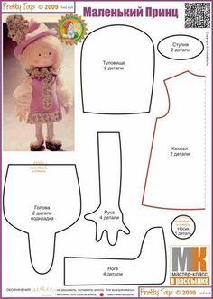 Muñeca rubia http://manualidadesamigas.foroargentina.net/