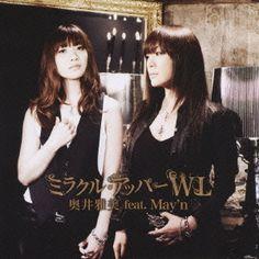 "CDJapan : Anime ""Ontama!"" Intro Theme: Miracle Upper WL Masami Okui feat. May'n CD Maxi"