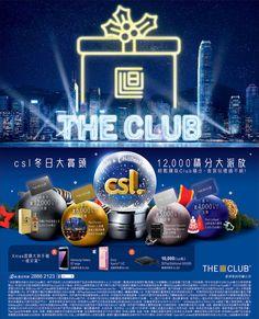 j the club j