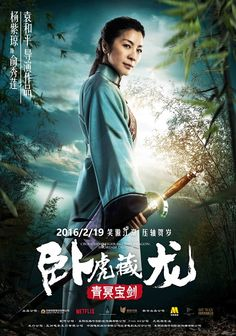 Michelle Yeoh (杨紫琼) in Crouching Tiger, Hidden Dragon: Sword Of Destiny (卧虎藏龙:青冥宝剑) Michelle Yeoh, Jason Scott Lee, Iconic Movie Posters, Iconic Movies, Hd Movies, Female Movie Characters, Dragon Sword, Dragon 2, Sword Of Destiny