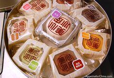 冰皮月餅 (bing pay yuet bang in Cantonese, bing pi yue bing in Mandarin)= snowy mooncakes <3