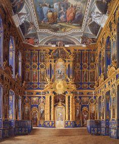 Chapelle - Le palais de Catherine à Tsarskoïe Selo. Russie