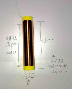 Cheap coil tesla, Buy Directly from China Suppliers:Tesla coil element, no primary line. Air Conditioner Parts, Tesla Coil, Generators, Scooters, Ducks, Alibaba Group, Appliances, Van, Tesla Coil Circuit