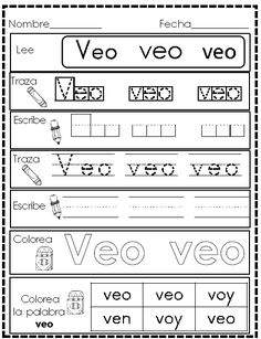 Spanish sight words practice
