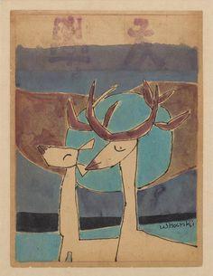 :: 미술품 경매 ~ MY ART AUCTION에 오신 것을 환영합니다 :: - Kim Whanki