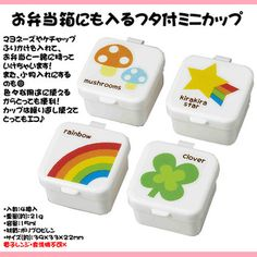 Rakuten: The convenient cover cup ♪ heated heated mini-cup / cup / lunch goods / character dialect / デコ dialect which is usable in character valve goods デコ dialect goods ☆ various uses belonging to- Shopping Japanese products from Japan