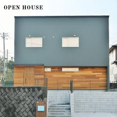 Home Building Design, Building A House, House Design, Contemporary Architecture, Architecture Design, Archi Design, Yellow Houses, Japanese House, Home Remodeling