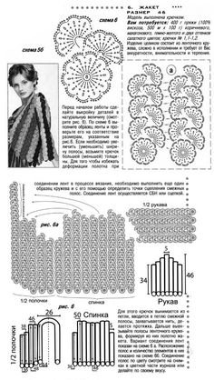 Women fashion: free crochet patterns ~ Craft , handmade blog
