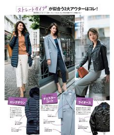 Love Fashion, Fashion Outfits, Womens Fashion, Soft Summer, Skirt Pants, Colour Images, Japanese Fashion, Skirt Outfits, Personal Style