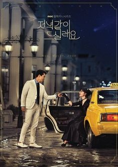 Song Seung Heon and Seo Ji Hye Bring Classic Rom-com Charm in Poster and Teasers for MBC Drama Dinner Mate All Korean Drama, Korean Drama Movies, Watch Drama Online, Seo Ji Hye, Mbc Drama, Movie Subtitles, Drama Tv Series, Song Seung Heon, Dramas Online