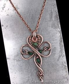 Shamrock Pendant 2 - ornaments made of metal, copyrights Pendants. MegaGrad - the city of craftsmen and artists