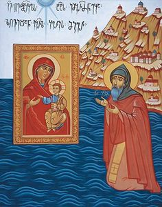 For several days, the Athonite monks had seen a fiery pillar on the sea rising up to the heavens. They came down to the shore and found the holy image, standing upon the waters. After a Molieben of thanksgiving, a pious monk of the Iveron monastery, St Gabriel (July 12), had a dream in which the Mother of God appeared to him and gave him instructions. So he walked across the water, and taking up the holy icon, he placed it in the church.