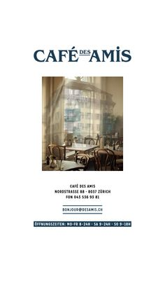Caf Des Amis Zrich
