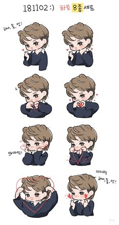 EXO Kai Kai Exo, Exo Kokobop, Baekhyun Chanyeol, Exo Cartoon, Exo Stickers, Exo Anime, 5 Years With Exo, Exo Fan Art, Bear Art