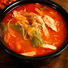 Spicy chicken & vegetable soup (Dakgaejang: 닭개장) Chicken Recipes video recipe – The Most Practical and Easy Recipes Korean Chicken Soup, Spicy Chicken Soup, Vegetable Soup With Chicken, Spicy Soup, Braised Chicken, Chicken And Vegetables, Chowder Recipes, Soup Recipes, Chicken Recipes