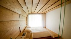 Therme Vals — バルス・テルメホテル | Architecture | Kengo Kuma and Associates