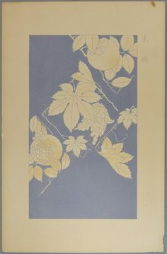 Original japanese antique woodcut print by UkiyoeCosmosPlus