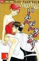 Shoujo, Disney Characters, Fictional Characters, Manga, Disney Princess, Anime, Manga Anime, Manga Comics, Cartoon Movies