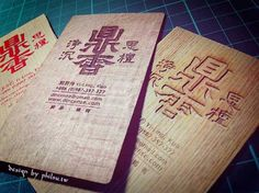 38 Absolutely Tough Wooden Business Card Examples | Best Design Options