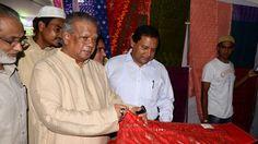 পদ্মাপাড়ে হবে জামদানি শিল্পনগরী: শিল্পমন্ত্রী