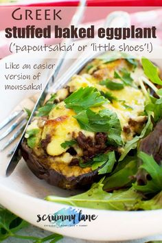 This easy version of traditional Greek stuffed eggplant are called papoutsakia or 'little shoes' in Greece. You could say they're a cuter and easier to make version of moussaka! You have to try them! #moussaka #eggplant #aubergine #greekfood #beef