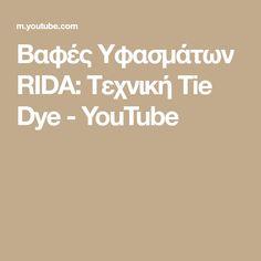 Βαφές Υφασμάτων RIDA: Τεχνική Tie Dye - YouTube Youtube, Tie Dye, Diy, Bricolage, Do It Yourself, Tye Dye, Youtubers, Homemade, Diys
