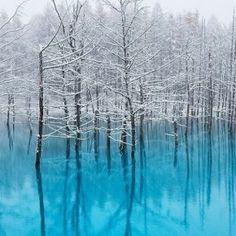 Japon : Un lac qui change de couleur