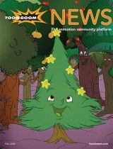 News 2, News Magazines, Press Release, Upcoming Events, Pdf, Animation, Children, Fall, Young Children